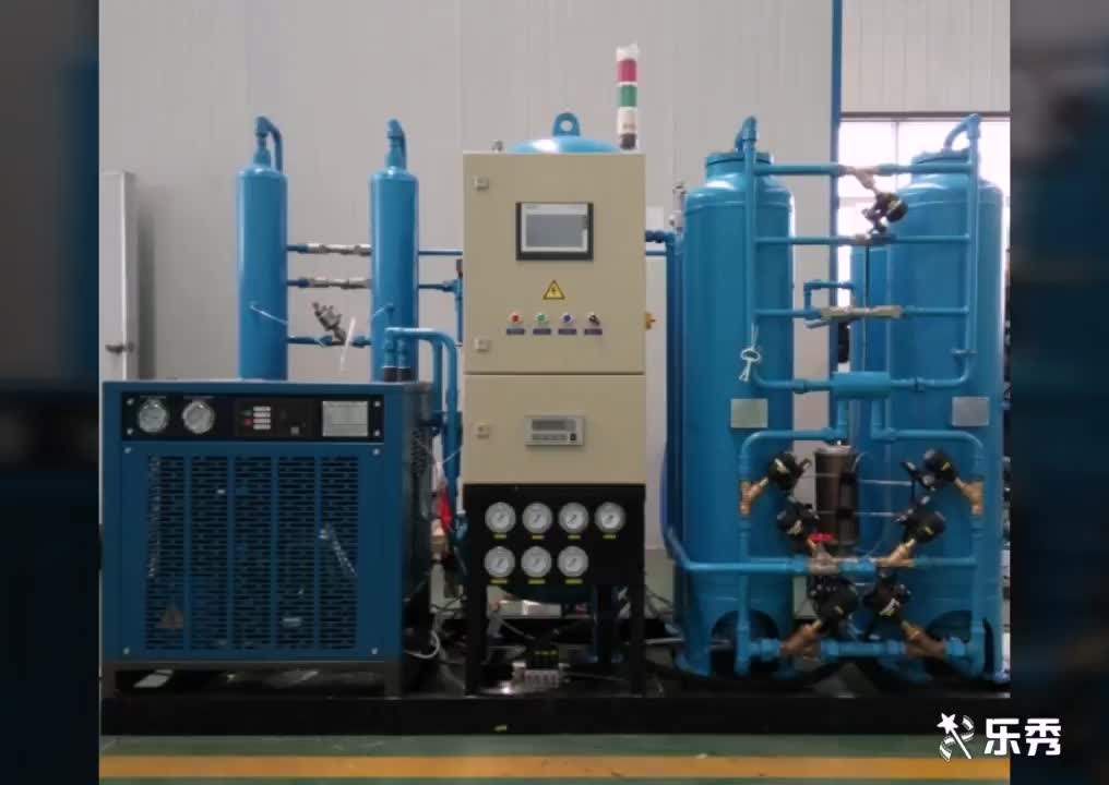 Hyt gaseous oxygen plant buy oxygen plant gaseous oxygen for Oxygen plant