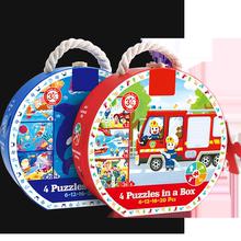 TOI四合一大块礼盒拼图儿童益智玩具宝宝幼儿3-4-5-6岁早教男女孩