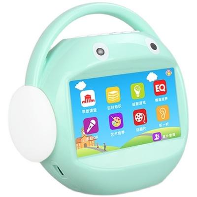 TB1wm3Kzbr1gK0jSZFDSuv9yVXa.jpg 400x400 - 名校堂智能机器人学习机,儿童早教机婴儿启蒙益智宝宝幼儿点读机