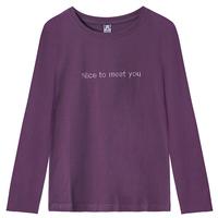 纯棉长袖t恤春秋2021新款打底衫质量好不好