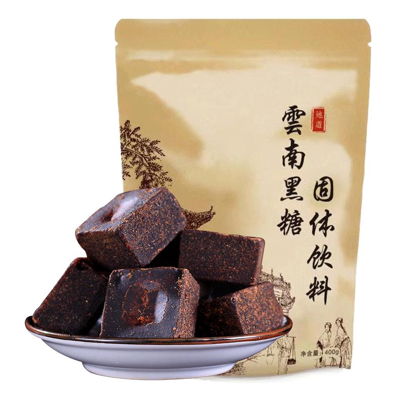 第2份1元云南黑月子老黑糖姜茶
