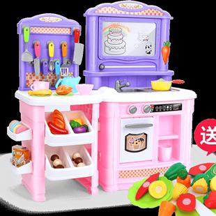 贝恩施儿童过家家厨房玩具套装玩具