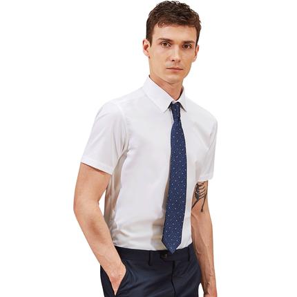 anos夏季新款暗扣领白色暗纹衬衫