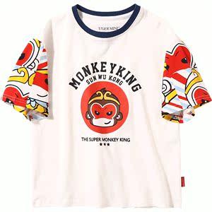 男童装短袖纯棉潮2021夏季儿童t恤