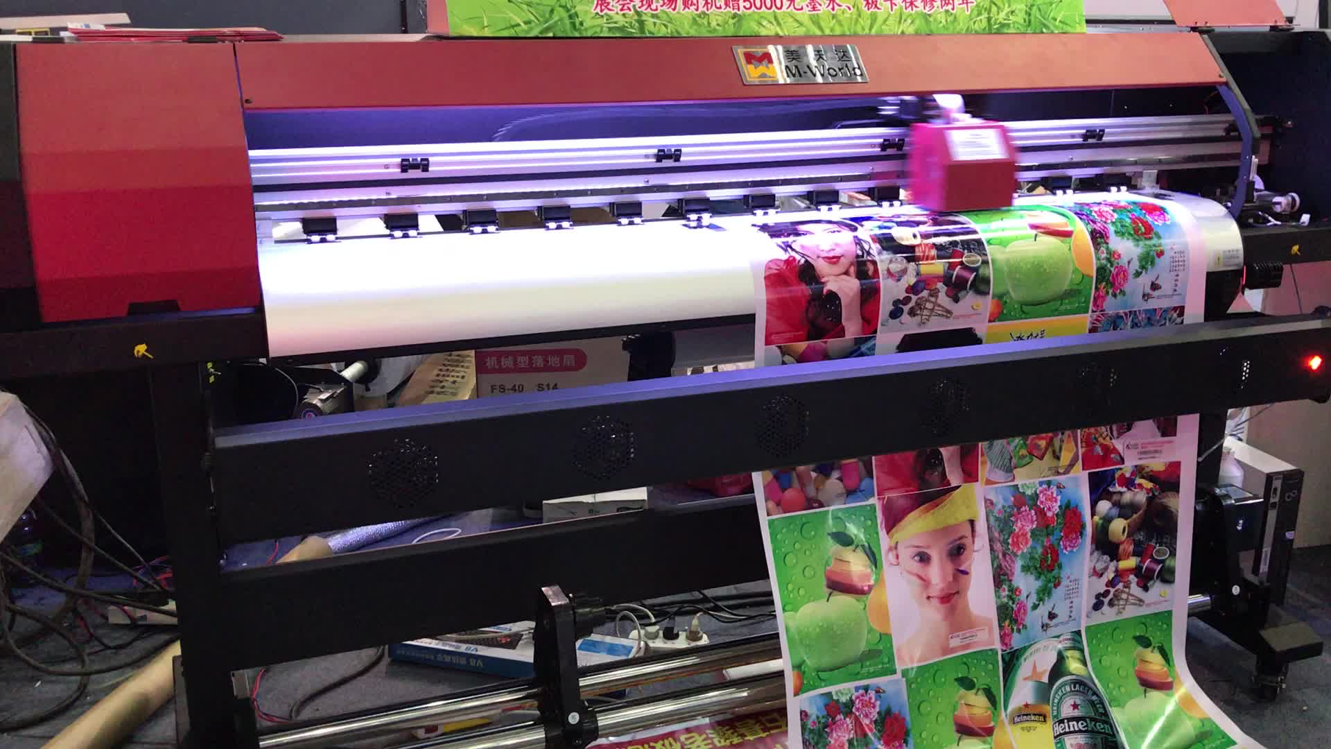 New style mutil colour large format digital label printer 5.5ft 6ft roll to roll digital sticker printer machine