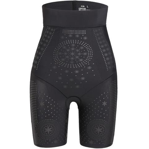 咖啡因体雕收腹裤女塑形束腰收胃提臀瘦腿美体塑身裤翘臀夏季薄款