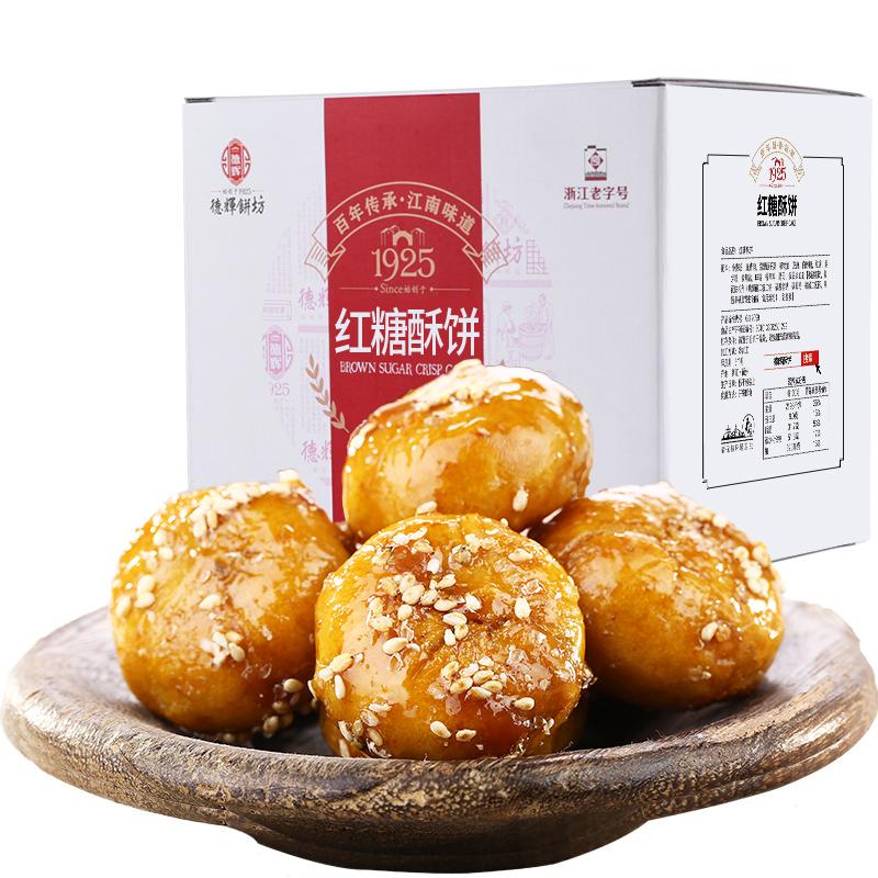 德辉中国大陆浙江金华红糖酥饼梅干菜肉400g包装经典传统零食特产