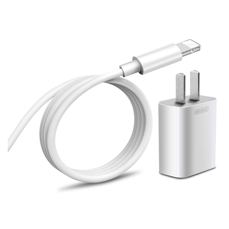 iphone6充电器苹果6s充电头7plus快充5s插头ipad安卓5通用多口8X正品usb平板华为oppo小米vivo数据线套装5v2a