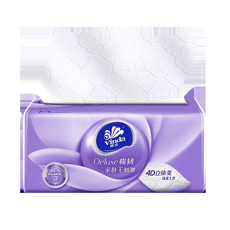 维达棉韧立体美压花抽纸M码3层100抽单包中幅纸巾体验价/非零售价