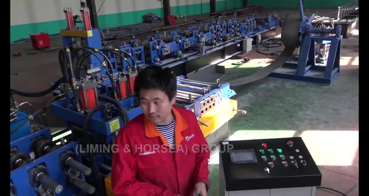 Liming China Supplier C Z U Roof Channel/ Purlin Roll Forming Machine Factory Price