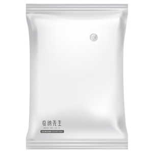 特大抽真空压缩袋家用加厚收纳袋子