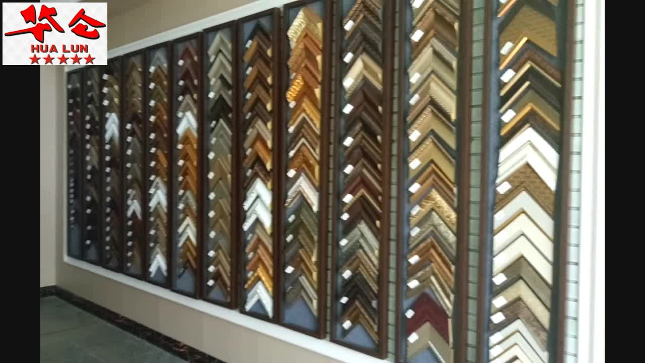 Wholesale Good Quality Plastic Picture Frame Molding Buy