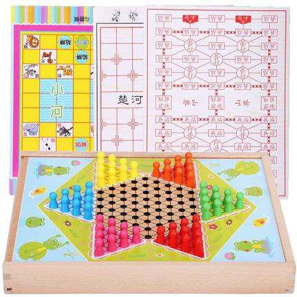 五子棋儿童学生多功能棋类益智玩具
