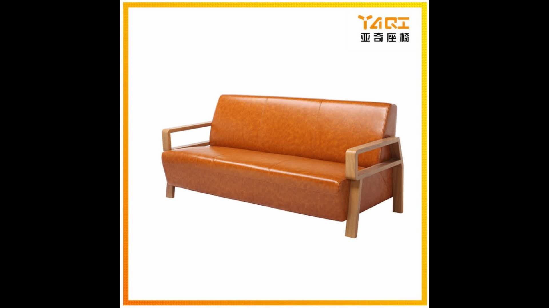 China Furniture Stores Online China Supplier Modern Style
