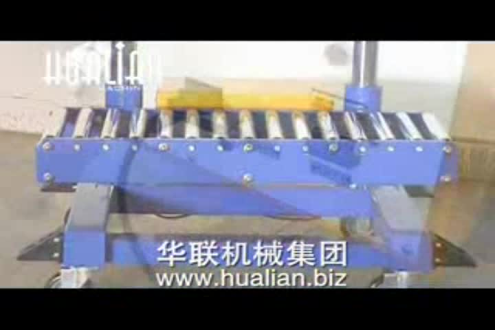 QF-600L HUALIAN Good Quality Pneumatic Sealer for Chemical Industry