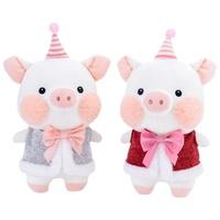 metoo2020结婚公仔 猪猪毛绒玩具生肖猪玩偶猪仔压床娃娃七夕礼物