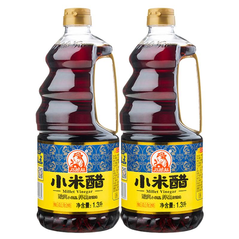 巧媳妇小米醋1.3L2大桶装纯酿造米醋凉拌饺子香甜醋家用食用食醋
