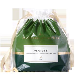 韩国amortals尔木萄一次性洁面巾
