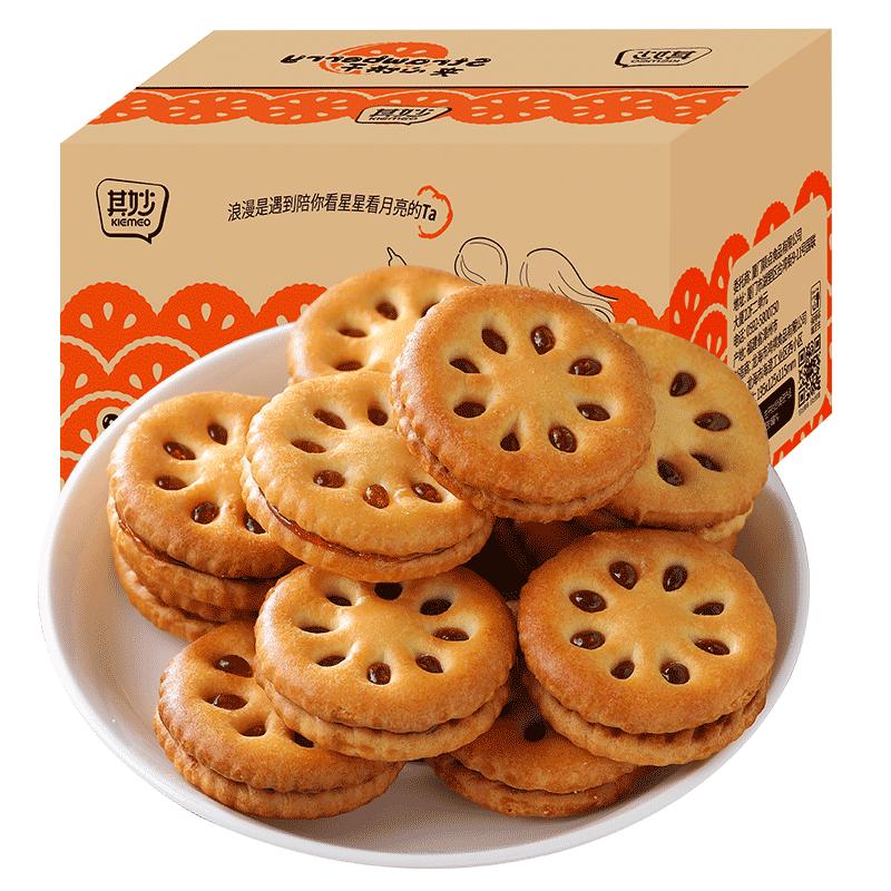 其妙果酱夹心饼干整箱网红零食小吃休闲食品小包装散装多口味吃的