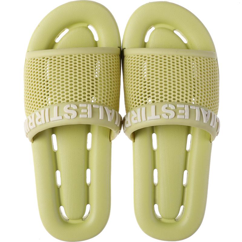 浴室防滑女洗澡速干冬季室内凉拖鞋价格多少好不好用