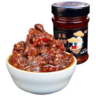 下饭菜炸酱面手工自制蘑菇香辣椒酱