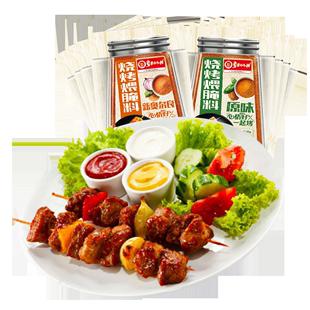 草原红太阳烧烤煨腌料30g*烧烤料