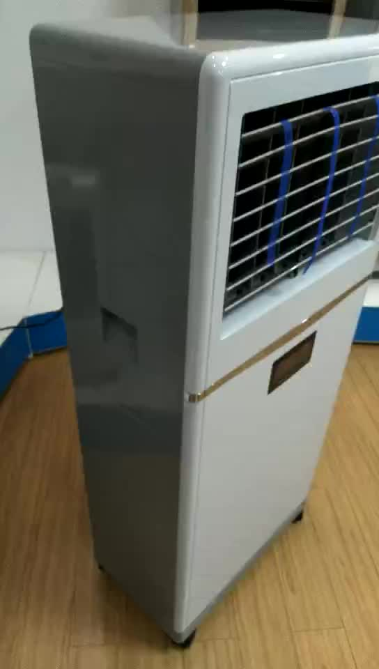 Water Air Coolers For Home : Home water air cooler mobile conditioner humidity