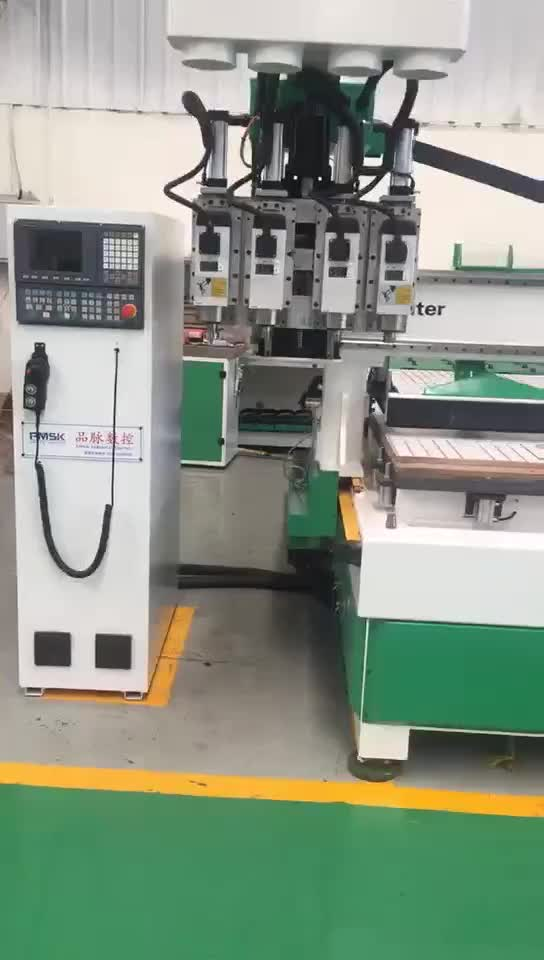 multi spindle drilling machine cnc router for cabinet doors making PMSK 1325