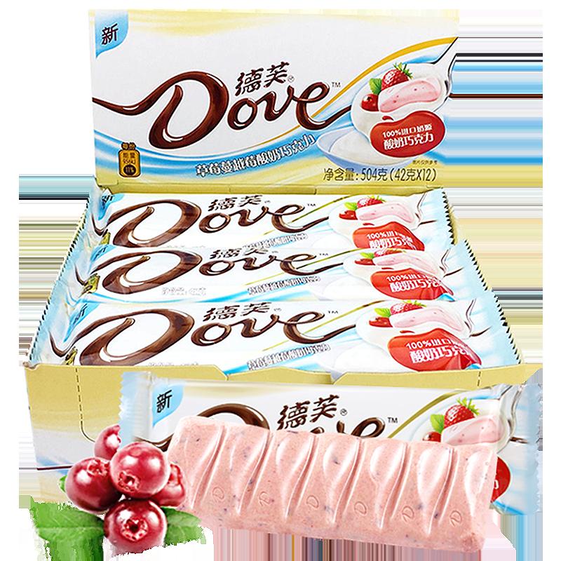 德芙草莓酸奶口味白巧克力42g*12整盒装礼盒喜糖散糖果浪漫送女友