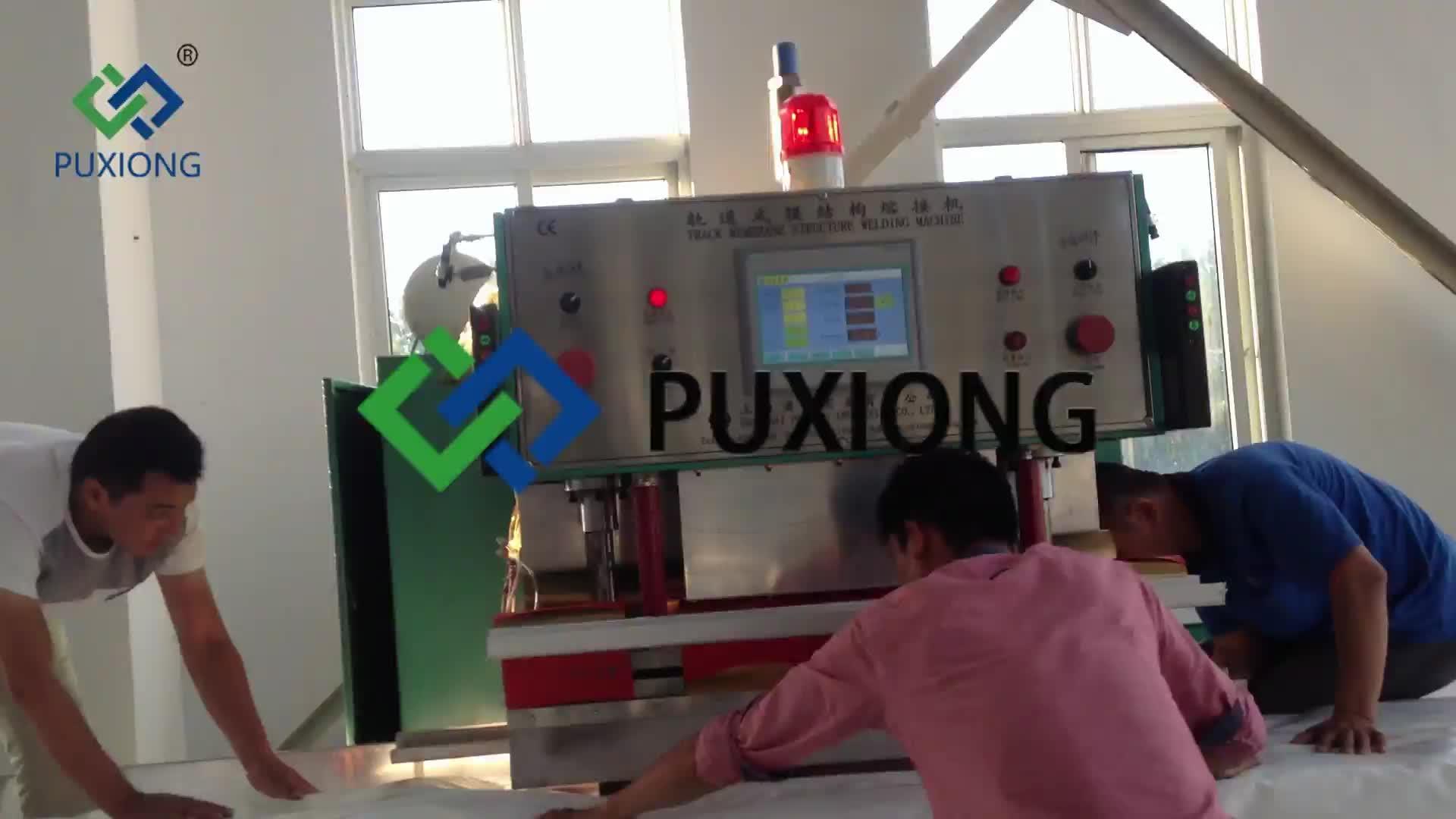Puxiong Авто Высокая Частота ПВХ/pvdf сварочный аппарат для прочность структуры