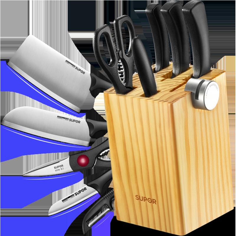 苏泊尔刀具套装厨房全套不锈钢切片刀厨房菜板套装刀具家用组合