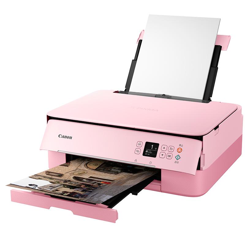 佳能ts5380打印机家用小型办公连供评价如何