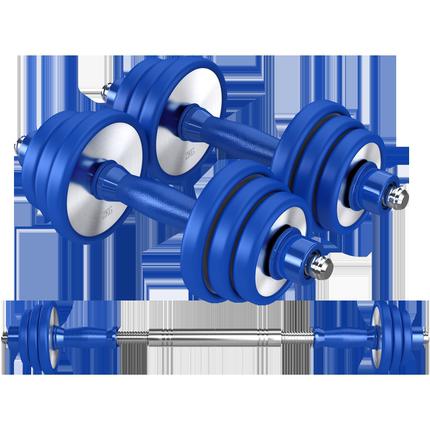 304不锈钢男士健身器材家用哑铃
