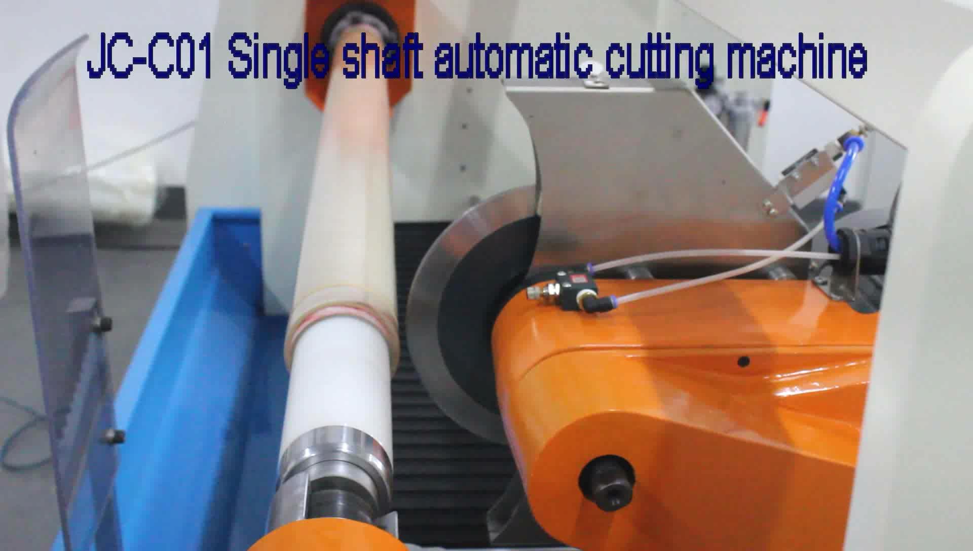 CE Standard adhesive tape log roll slitting machine