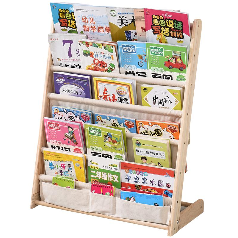 卡通实木落地简易幼儿园宝宝绘本好用吗