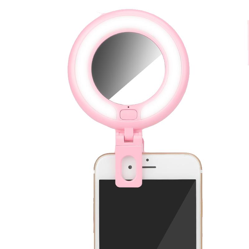 直播补光灯led手机自拍灯打光灯