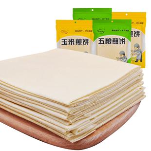 东北手工玉米五粮吉林敦化特产煎饼