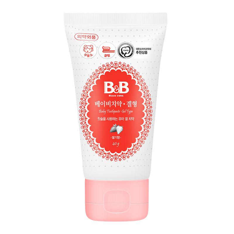 保宁bb婴幼儿进口岁牙膏好用吗?