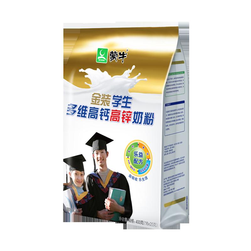 蒙牛成人奶粉金装学生多维高钙高锌奶粉 400g/袋便携条装早餐冲饮