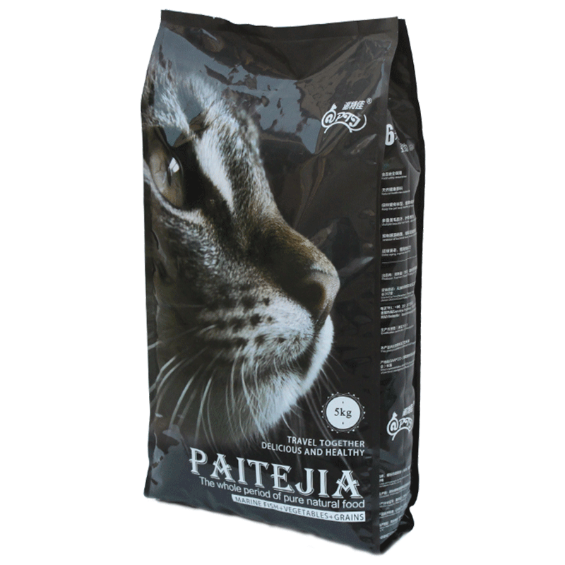 发腮猫粮5kg 成猫幼猫10斤主粮20省包邮英短美短鱼肉味通用天然粮