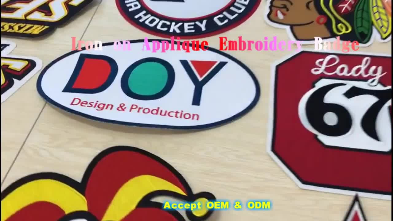 Wholesale Custom 3D Embossed Brand Name Iron on Embroidery Patches and Badges for Garment Clothing