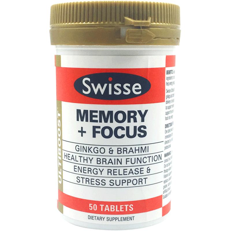 澳洲记忆力片银杏叶提取物片50粒