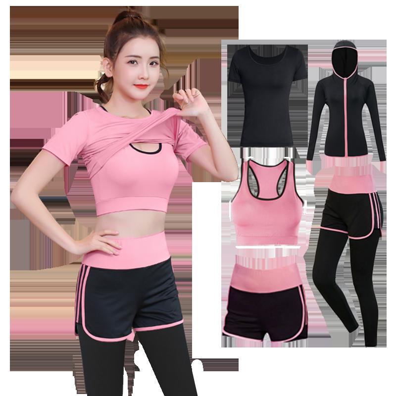 夏天运动套装女瑜伽服2020新款健身房初学者专业跑步速干珈季网红
