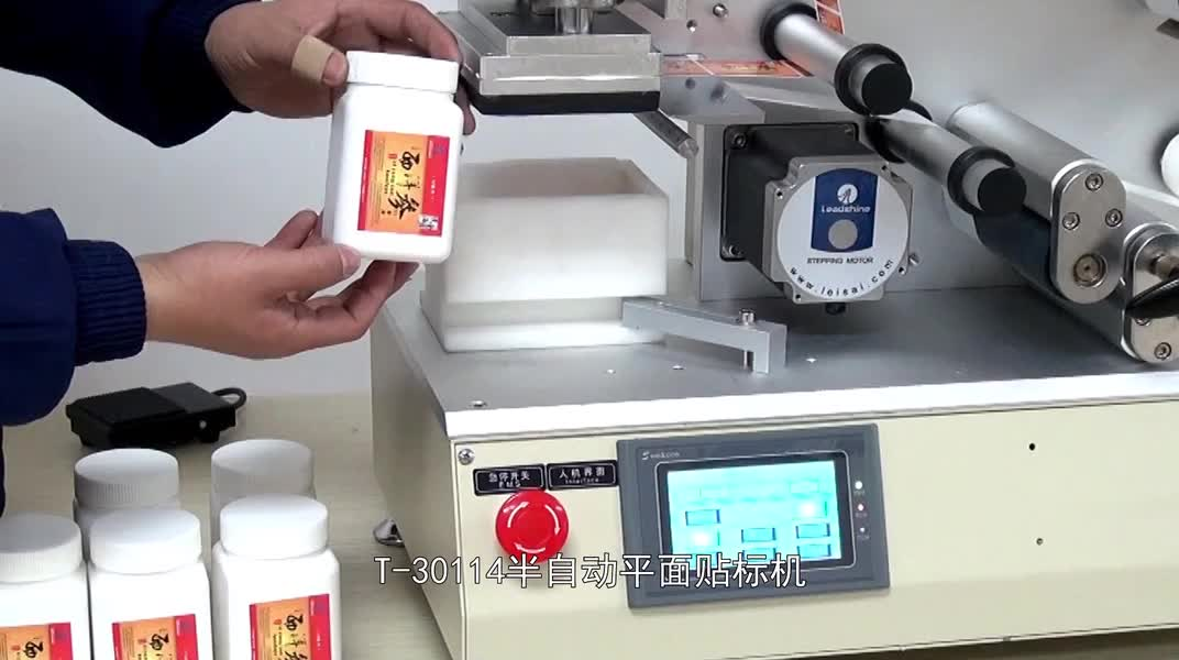 Tabletop Semi Automatic Cylinder Self Adhesive Labeling Machine