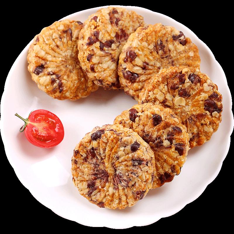 【健元堂】红豆燕麦杂粮代餐饼干