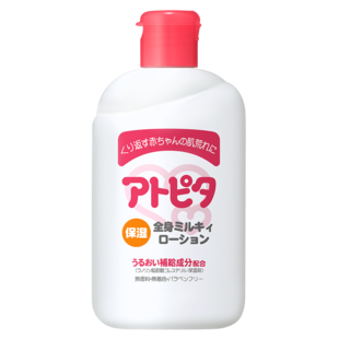 丹平制药日本保湿滋润婴幼儿身体乳