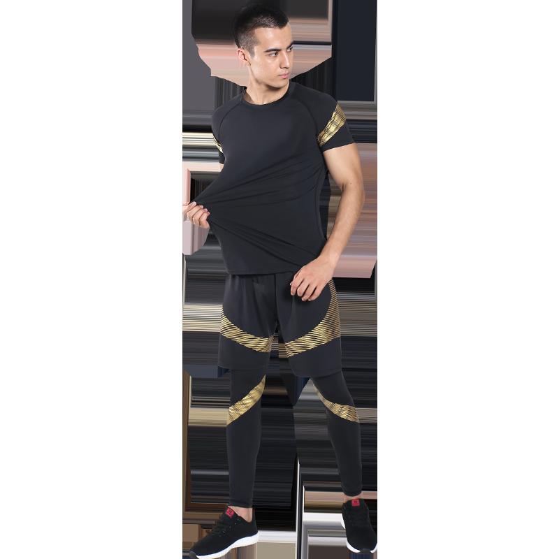 路伊梵健身套装男秋冬健身服跑步速干健身房运动紧身训练服装备男