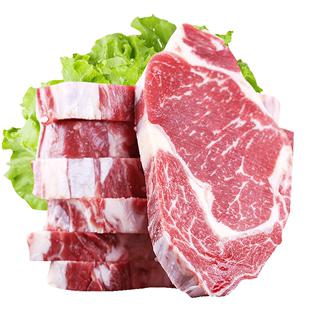 澳洲原切进口肉眼牛排套餐团购家庭黑椒味新鲜肋眼牛扒生鲜非腌制