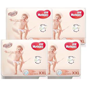 好奇铂金装婴儿xxl26*4超薄尿不湿