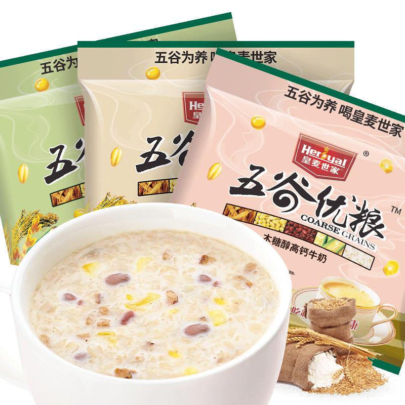 皇麦世家五谷牛奶燕麦640g两袋